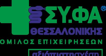 syfa-thess-logo